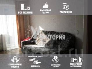 1-комнатная, проспект Красного Знамени 102. Третья рабочая, агентство, 36 кв.м. Комната