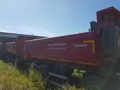 Тонар. , 24 000 кг.