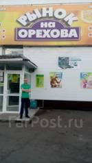 Продавец-кассир. ООО Сеул-Строй. Улица Орехова 57/2