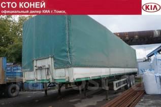 МАЗ. Полуприцеп , 27 200 кг.
