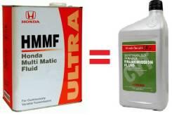 Honda HMMF. Вязкость HMMF