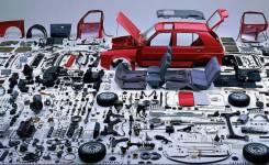 Поиск и доставка автозапчастей в Петропавловск Камчатский