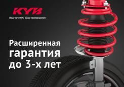 Амортизатор. Subaru Forester, SH5, SH Двигатели: EJ205, EJ204, EJ253
