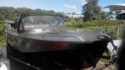 Амур-М. Год: 1980 год, длина 5,50м., двигатель подвесной, 115,00л.с., бензин