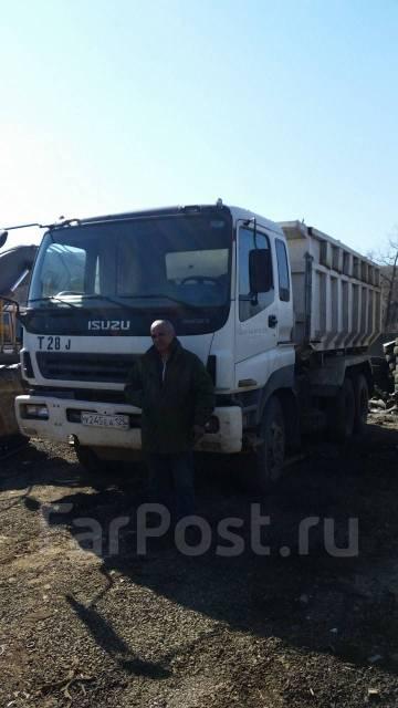 Услуги самосвала 15-25тон вывоз мусора грунта16м3