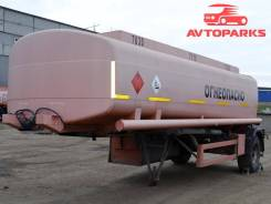 Kroll. Полуприцеп цистерна Aurepa- DSH 112OT, 19 420 кг.