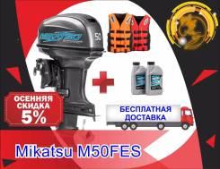 Mikatsu. 50,00л.с., 2-тактный, бензиновый, нога S (381 мм), Год: 2017 год. Под заказ из Новосибирска