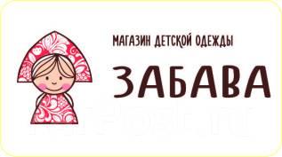 Продавец-консультант. ИП Алёхин С. В. Улица Тухачевского 35