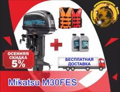 Mikatsu. 30,00л.с., 2-тактный, бензиновый, нога S (381 мм), Год: 2017 год. Под заказ из Новосибирска