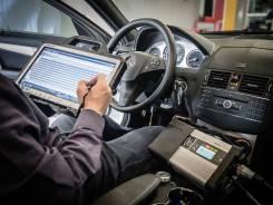 Диагностика Автоэлектрики Mercedes. С 2.20