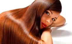 Био-протеиновое выпрямление. Биоламинирование волос.