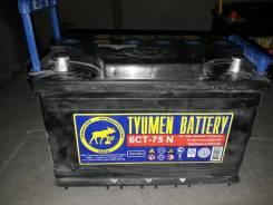 Tyumen Battery. 75 А.ч., правое крепление, производство Россия