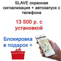 GSM - Slave сигнализация с автозапуском Agent MS Start