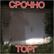 Гаражные блок-комнаты. улица Лизы Чайкиной 9, р-н Кировский, 24 кв.м., электричество. Вид снаружи