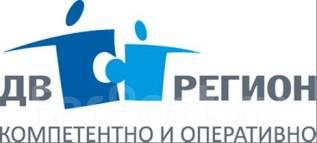 """Менеджер по рекламе и PR. ООО РА """"ДВ Регион"""". Улица Пограничная 15в"""