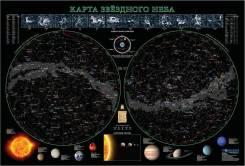 Карты звездного неба. Класс: 1 класс