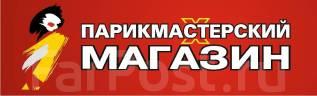 Администратор сети. ИП Мигеркина С.Н. ТЦ Алеутский, ул. Алеутская 25