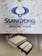 Фильтр воздушный. SsangYong Actyon Sports
