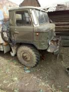 ГАЗ 66. Продам газ 66, 4 000 куб. см., 3 000 кг.