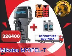 Mikatsu. 70,00л.с., 2-тактный, бензиновый, нога L (508 мм), Год: 2017 год. Под заказ из Новосибирска