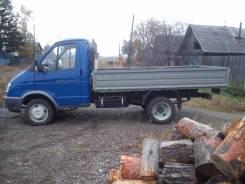 ГАЗ Газель Бизнес. Продам Газель Бизнес бортовую (3302), 2 890 куб. см., 1 500 кг.