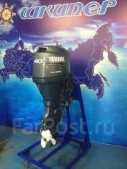 Yamaha. 40,00л.с., 4-тактный, бензиновый, нога L (508 мм), Год: 2007 год