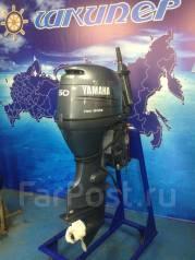 Yamaha. 50,00л.с., 4-тактный, бензиновый, нога X (635 мм), Год: 2004 год