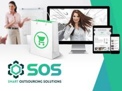 Разработка уникальных сайтов международного уровня и качества