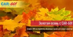 Сборные грузы, логистика, переезды по России, доставка