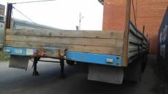 Тонар 97461. Продается п/прицеп , 25 000 кг.