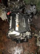 Двигатель в сборе. Honda CR-V, RE5, RE4, RE7, RE3 Honda Pilot Honda Accord Honda Civic, R-EY5, R-EY2, R-EY4 Двигатель K24Z4