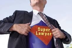 Ваш персональный юрист / юридические услуги от частного лица