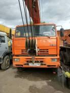 Клинцы КС-45719-8А. Продается кран автомобильный КС-45719-8А на шасси Камаз 53605-15.