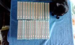 Продам собрание сочинений Роберта Желязны 28 томов.