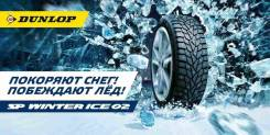 Dunlop SP Winter ICE 02. Зимние, без шипов, 2015 год, без износа, 4 шт