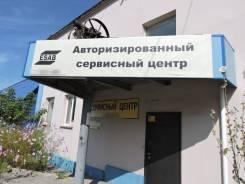 Ремонт сварочного и газопламенного оборудования