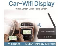 Автомобильный WiFi видеоинтерфейс Car WiFi Display 2.4G
