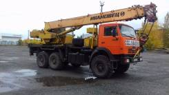 Камаз Ивановец. Продается автокран, 16 000 кг., 18 м.