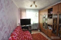 2-комнатная, улица Центральная 7. Георгиевка, агентство, 40 кв.м.