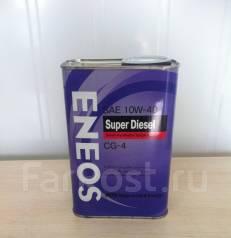Eneos Super Diesel. Вязкость 10W-40, полусинтетическое. Под заказ