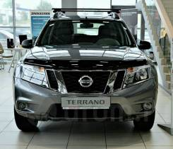 Дуги багажника. Nissan Terrano, D10 Двигатели: H4M, F4R, K4M