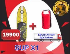 SUP-доски. Под заказ из Новосибирска