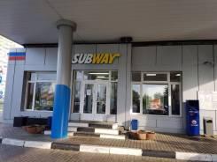 Продается готовый бизнес! Действующий ресторан Subway на АЗС. Улица Авиаторов, р-н Солнцево, 100 кв.м.
