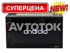 Автомагнитола 2DIN FY6511 без DVD (178x100) Android 6.0