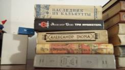 Художественная литература с рубля!