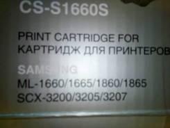 Продам картридж новый для МФУ Samsung SCX-3200/32005/32007