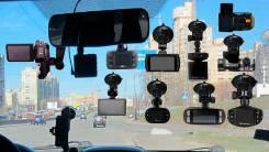 Приму бесплатно рабочие и нерабочие видеорегистраторы