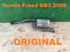 Глушитель. Honda Freed, GB3, GB3?