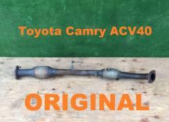 Глушитель. Toyota Camry, ACV40 Двигатели: 2AZFE, 2AZFXE