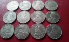 Польша. Собрание Королей! 12 больших красивых монет. Торг! Без повтор.